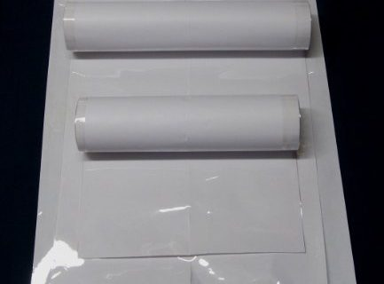 10, 12 & 14″ – 15 Yards Brodart Fold-On Archival Book Jacket Covers LARGE Roll Combo