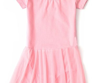 Apexsolaire Girls' Skirted Ballet and Tap Leotard